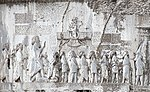 Behistun inscription reliefs.jpg