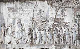 Behistun Inscription ancient stone inscription in present-day Iran