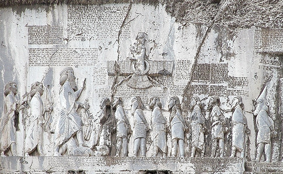 Behistun inscription reliefs