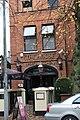 Belfast (347), October 2009.JPG