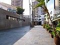 Benidorm - Bingo Plaza.jpg