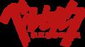 Berserk anime logo.png