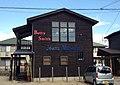 Betty Smith Jeans Museum ベティスミス・ジーンズミュージアム - panoramio.jpg