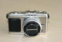 Olympus u wikipedia