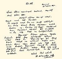 ram prasad bismil in publications validated on authorship