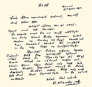 Letters Of Sister Nivedita Pdf