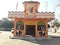 Bhathiji Temple at Savli.jpg