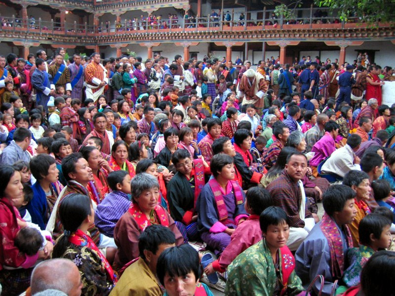 Bhutanese people