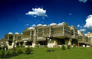 Biblioteka Kombëtare e Kosovës.jpg
