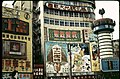 Big advertisements on Central Pictures New World Building 19700811.jpg