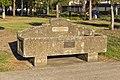 Bills horse trough located at Granville Memorial Park.jpg
