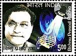Bishnu Prasad Rabha 2009 stamp of India.jpg