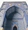 Blue Palace, iwan. artistic scale model. timurid style, Islamic Art. Mexico 1999.jpg