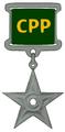 BoNM Cal Poly Pomona (Silver).png