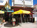 Boat Cafe (6545967241).jpg