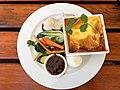 Bobotie, South African dish.jpg