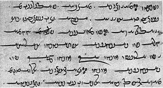 Avesta - Yasna 28.1 (Bodleian MS J2)