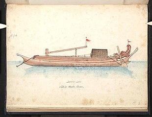 Dohn-lay. Solid hull boat