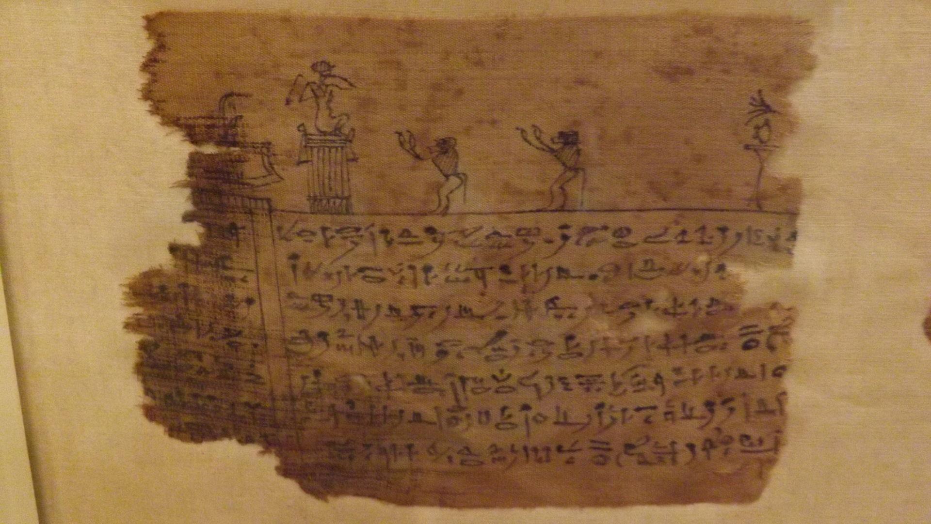 Amen-em-hat 1920px-Book_of_the_Dead_Fragment%2C_ROM_%2C_2