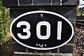Bridge 301 - geograph.org.uk - 1755506.jpg