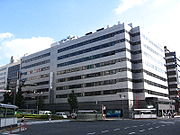 Bridgestone headquarters 1.jpg