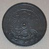 British Museum Japanese bronze mirror.jpg