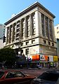 Broadway Theater and Commercial District, 300-849 S. Broadway; 2.4.jpg