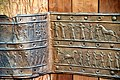 Bronze strip, Balawat gate of Shalmaneser, the British Museum in London.jpg