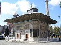 Brunnen Sultan Ahmet III.JPG