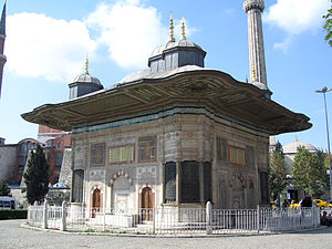 Fountain of Ahmed III - The opposite side during the day.