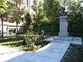 Bucuresti, Romania, Bustul lui Dimitrie Onciul situat in curtea Cladirii Arhivelor Nationale avand codul B-II-m-B-18690 (4).JPG