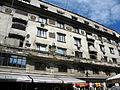 Bucuresti, Romania, Strada Blanari nr. 14 (imobil - Clubul Arhitectilor), sector 3.JPG