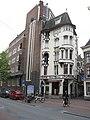 Building-Spuistraat-Amsterdam.jpg
