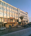 Buildings in Kandahar4.jpg