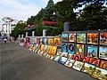 Bulevar kralja Milana - panoramio.jpg