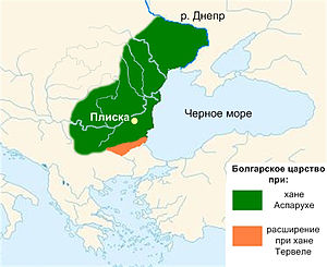 300px-Bulgaria_during_Asparuh_and_Tervel