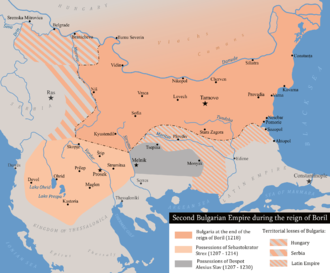 Battle of Philippopolis (1208) - Territorial losses of Bulgaria after the defeat at Plovdiv.