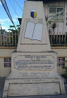 Bulosan Marker in Binalonan.jpg