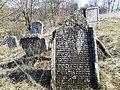 Busk Jewish cemetery 05.jpg