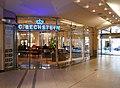 C. Bechstein Centrum - Opern Passagen, Köln (1).jpg