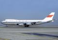 CAAC Boeing 747-200 B-2446 CDG 1984-2-15.png