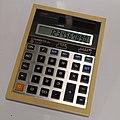 CASIO DS-2B solar calculator (15892399939).jpg