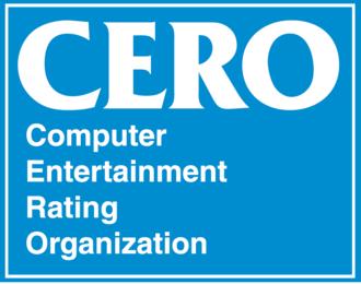 Computer Entertainment Rating Organization - Image: CERO logo