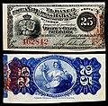 CUB-31a-El Banco Espanol de la Habana-25 Centavos (1872).jpg
