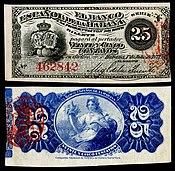CUB-31a-El Banco Espanol de La Habana-25-Centavoj (1872).jpg