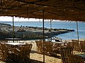 Cafétéria de wadi al-rauan - panoramio.jpg
