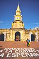 Calles de Cartagena 6.jpg