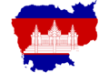Cambodia MapFlag.png