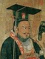 Cao Pi Tang-detail.jpg
