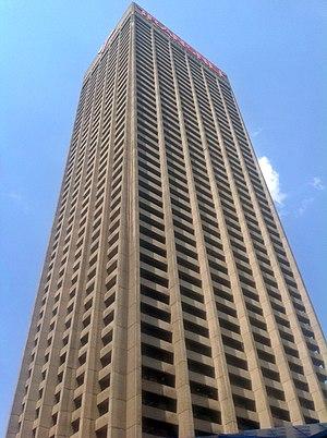 Carlton Centre - Image: Carlton Centre 2
